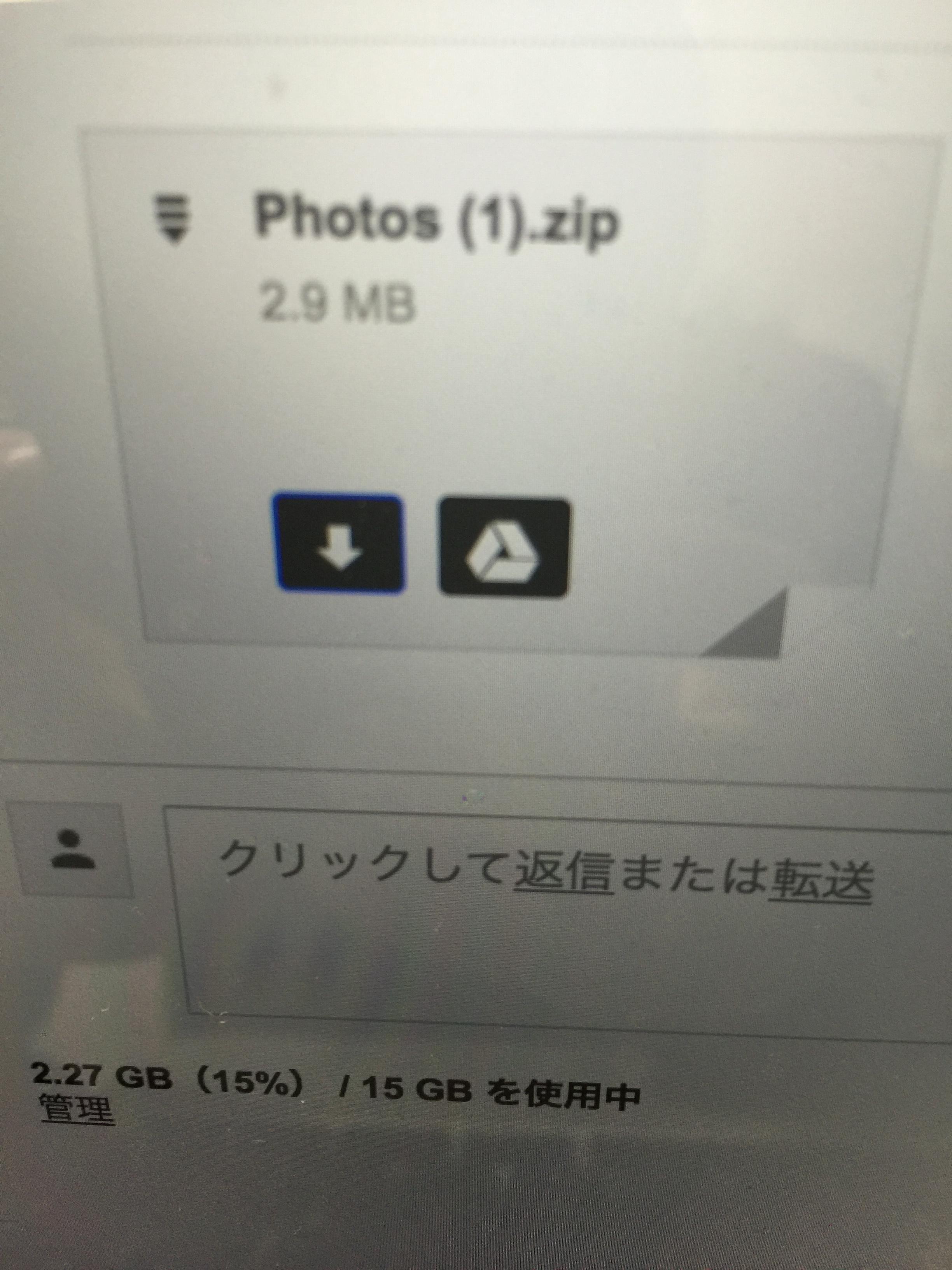 画像 ファイル