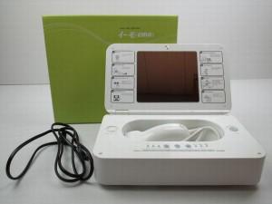イーモ HR200