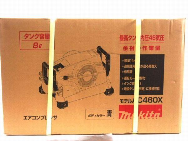 マキタ AC460X
