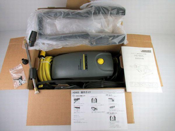 ケルヒャー HD605