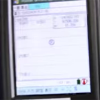 GPS測量機 液晶部分写真