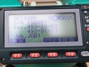ソキア(SOKKIA)製の測量機器 文字化け無し