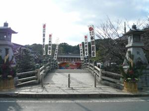 大阪貝塚市