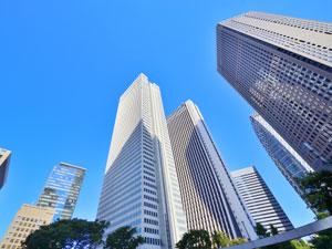 人口数NO1の首都東京での買取を強化!