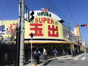 西成のホテルが安くて泊まったが、驚いたし買取も強化