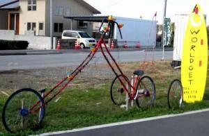 自転車チョッパー