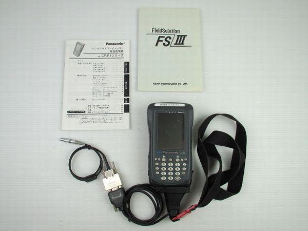 パナソニック CF-P1
