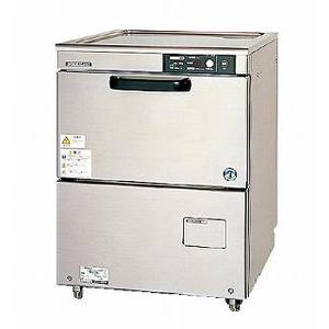 ホシザキ 食器洗浄機