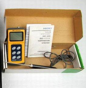 カスタム 防水デジタル温度計