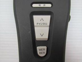 チャンネルボタン