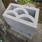ブロック材料