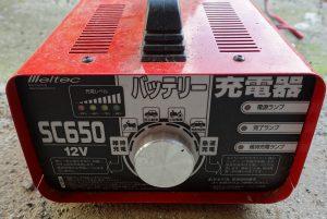バッテリー充電器
