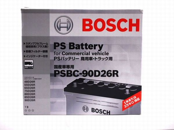 ボッシュ PSBC-90D26R
