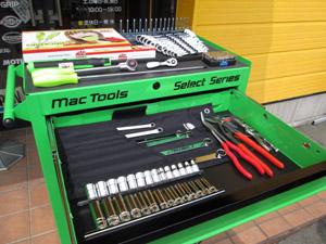 マックツールズ 工具箱 仕切り