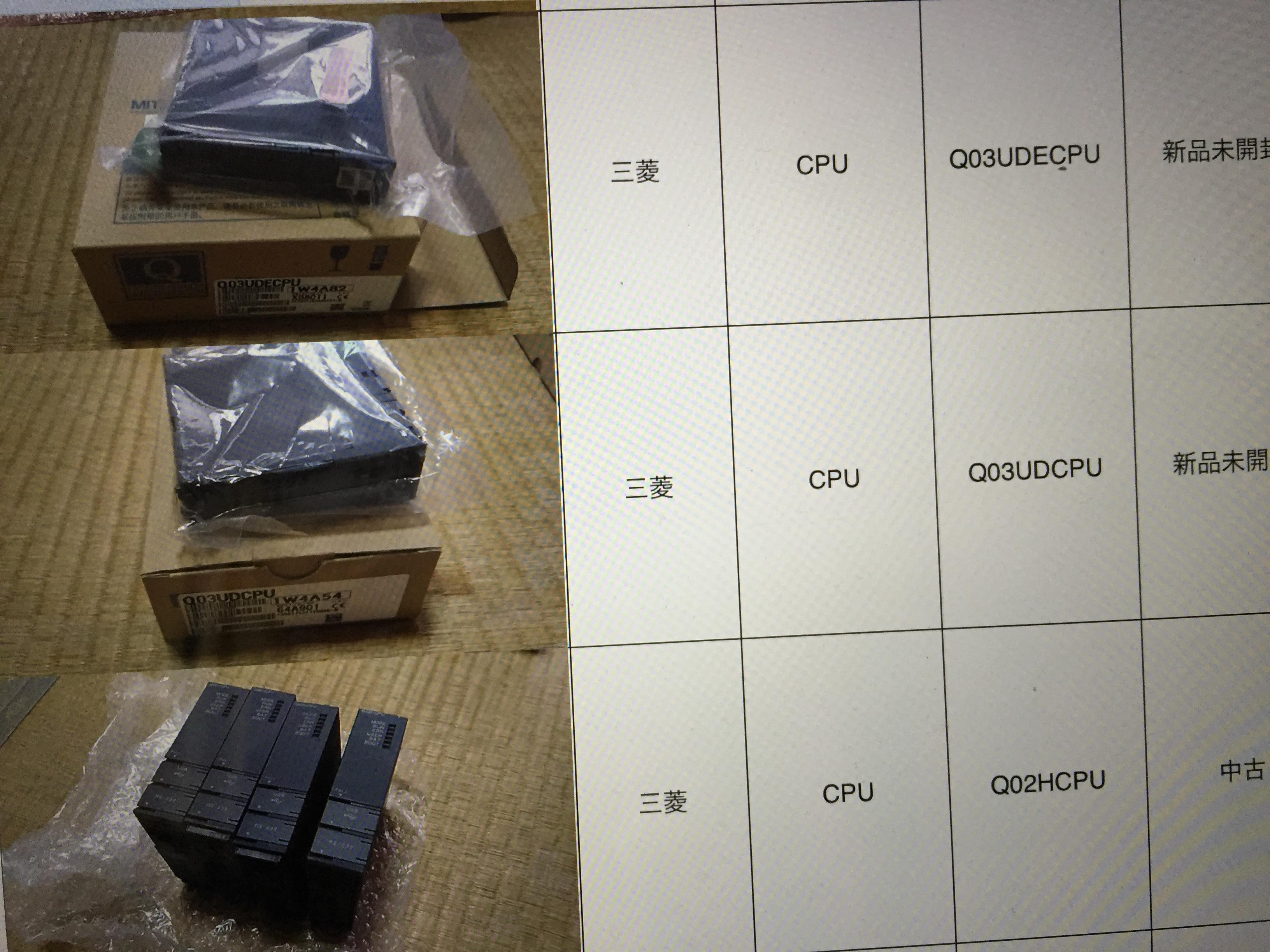 三菱電機CPU 一覧