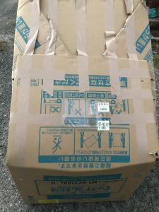 寿司ロボ ダンボール梱包