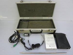 漏水探知器 付属品一式