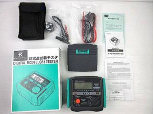 電気計器 付属品一式