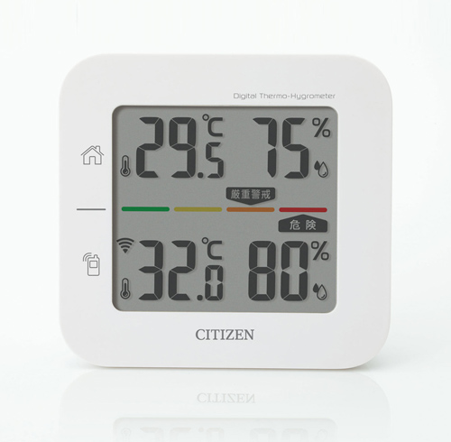 シチズン 温湿度計