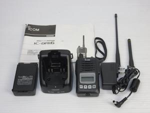 デジタル簡易無線 高価買取のポイント