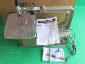 糸鋸 付属品一式