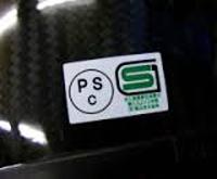 ベル BELL ヘルメット PSCマーク SGマーク