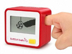 デジタル玩具 画面