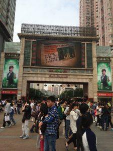 中国 広州