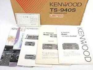 ケンウッド(Kenwood) 取扱説明書一式