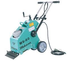 床材剥がし機