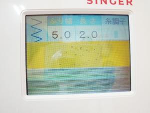 コンピュータミシン 液晶ディスプレイ