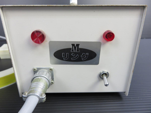 神経波磁力線発生器