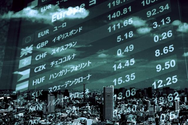 外国為替の為に買取の利用