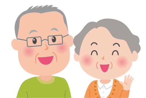 高齢者の方 買取大歓迎