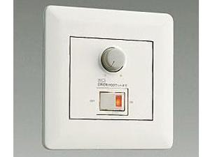 調光器 ランプ点灯