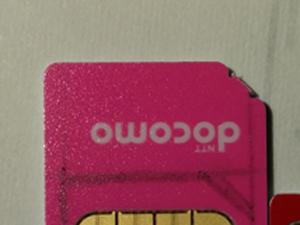 カードカッター 端の丸処理や角処理