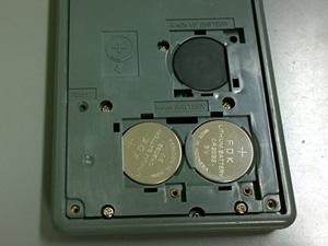 測量電卓 電池交換