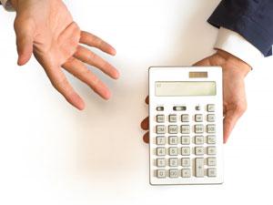 新古、中古の仮査定金額には査定額の幅があります。