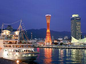 夜景が凄く綺麗な神戸!なので兵庫での買取を強化!