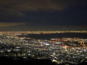 六甲山の夜景が綺麗な神戸市より買取を強化