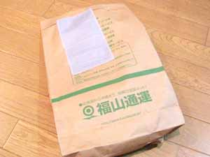 福山通運専用バッグ