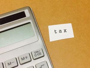 委託販売の消費税
