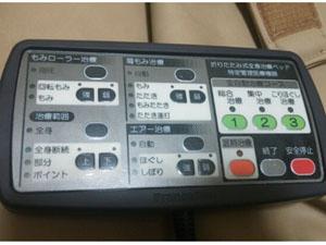 スリーミー 2122 ボタンの反応正常