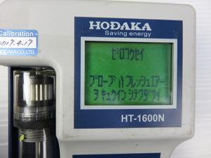 燃焼排ガス分析計