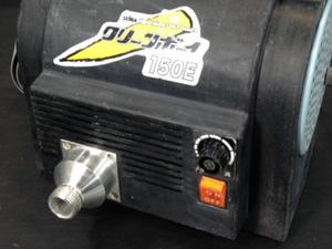 精和 温風低圧塗装機 クリーンボーイ 電源