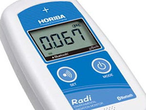 環境放射線モニター 表示画面明瞭