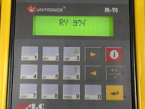 オゾン脱臭消臭発生器 ActivO-J デジタルパネル