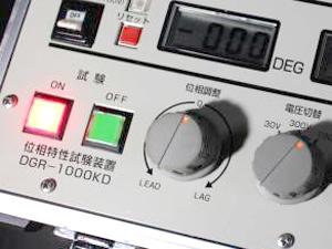 双興電機 電源