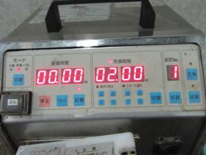 ナオミ NAOMI ハンディ充填機 充填量の調整