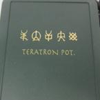 テラトロン